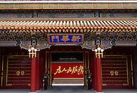 China, Peking, Zhong Nan Hai Eingang, Schriftzug: Dem Volke dienen