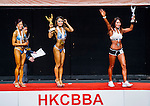 Winners of Women's Fitness Physique category during the 2016 Hong Kong Bodybuilding Championships on 12 June 2016 at Queen Elizabeth Stadium, Hong Kong, China. Photo by Lucas Schifres / Power Sport Images