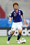 17.07.2010,  Augsburg, GER, FIFA U20 Womens Worldcup, Nigeria vs Japan,  im Bild Shoko YAMADA  (Japan Nr.17) , Foto: nph /  Straubmeier