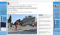 FAO PAUL ASHTON, NICK FAGGE STORY<br /> Pictured: An article in the Greek newspaper To Vima, about how the Greek police officers investigating Ben Needham's disappearance disagree with the British-led search taking place now in Kos, Greece. Wednesday 12 October 2016<br /> Re: Police teams led by South Yorkshire Police are searching for missing toddler Ben Needham on the Greek island of Kos.<br /> Ben, from Sheffield, was 21 months old when he disappeared on 24 July 1991 during a family holiday.<br /> Digging has begun at a new site after a fresh line of inquiry suggested he could have been crushed by a digger.
