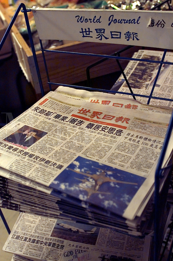 A display stand of an asian newspaper