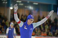 SPEEDSKATING: HEERENVEEN: 10-01-2020, IJsstadion Thialf, European Championship distances, 1500m Men, Håvard Bøkko (NOR), ©foto Martin de Jong