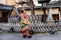 """Kikugawa, a Tayu in Kyoto, Japan<br /> <br /> A Japanese Tayu is well respected and considered to be the highest rank of female escort. Although considered more elaborate than a Geisha she must also be well versed in reading, tea ceremony, music and dance. Fewer than five Tayu currently exist in modern day Japan.<br /> <br /> """"I chose to become a Tayu as this is my ideal image of a woman. In ancient times Tayu was required to be trained not only in traditional Japanese performing arts, but also in knowledge and accomplishment. I also felt a sense of concern that Tayu culture might disappear, as there are only a few successors. I feel that the preservation and succession of Tayu in the Japanese traditional culture is very important. It brings me great joy that people who meet me become happy. And I feel very rewarded by conveying Japanese culture not only to Japanese people but also to people all over the world."""""""