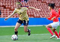 Vicki DiMartino (USA)..FIFA U17 Women's World Cup, USA v Korea Republic, Waikato Stadium, Hamilton, New Zealand, Sunday 9 November 2008. Photo: Renee McKay/PHOTOSPORT