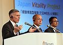Japan Vitality Project new insurance venture