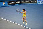 Ana Ivanovic (SRB) loses at Australian Open in Melbourne Australia on 20th January 2013