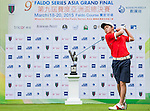 Isaac Lam of Hong Kong tees off at tee one during the 9th Faldo Series Asia Grand Final 2014 golf tournament on March 18, 2015 at Mission Hills Golf Club in Shenzhen, China. Photo by Xaume Olleros / Power Sport Images