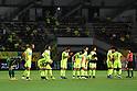 2020 J2 - JEF United Ichihara Chiba 0-1 Tochigi SC