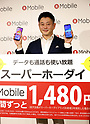 Rakuten displays Huawei's latest smart phone and price plan