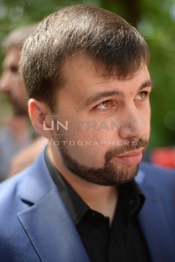 Denis Pushilin - people's governor of Donetsk People republic.