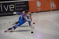 SPEEDSKATING: DORDRECHT: 05-03-2021, ISU World Short Track Speedskating Championships, Heats 1000m Ladies, Sofia Prosvirnova (RSU), ©photo Martin de Jong