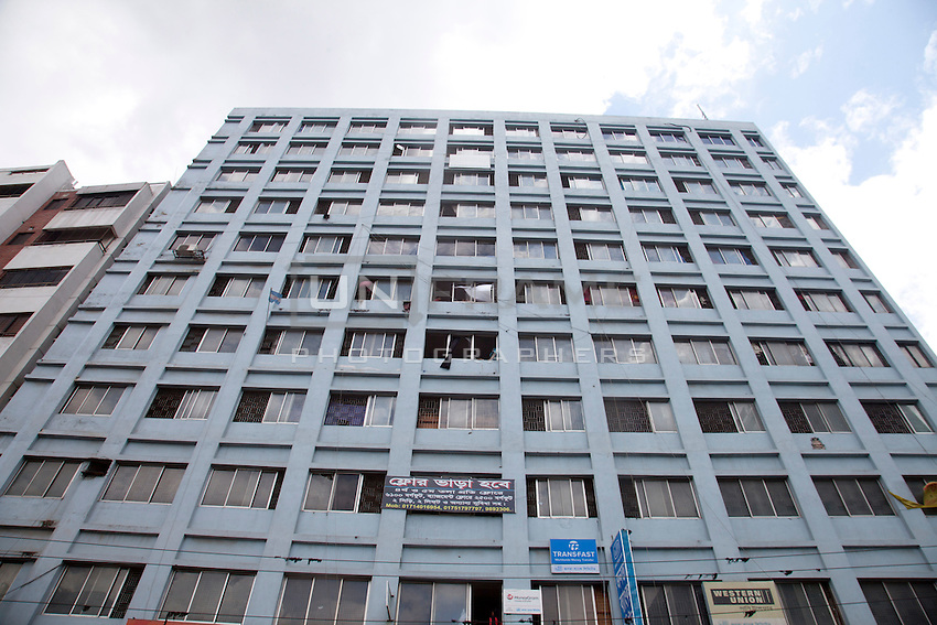 The building where Tuba Groups garments are located. Dhaka, Bangladesh