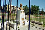 A small statue of Eva Peron in Ciudad Evita, Buenos Aires Argentina 2002 2000s,