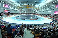 OLYMPICS: SOCHI: Medal Plaza, febr. 2014, overzicht, ©photo Martin de Jong