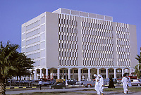 Kuwait August 1968.  Kuwait Investment Company (KIC).