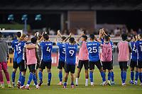 SAN JOSE, CA - JULY 24: The San Jose Earthquakes salute the fans after a game between Houston Dynamo and San Jose Earthquakes at PayPal Park on July 24, 2021 in San Jose, California.