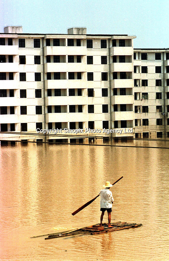 Kaifu, Hunan, China. A flooded area, located in the south-east of the Dong Ting Lake,about 10km north of Chang Sha, capital city of Hunan province. .