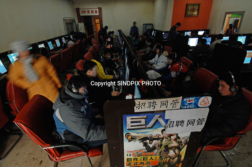 """A popular gaming center advertises the latest version of the online game called """"Hugeman"""" in Xingtai City, Hubei Province, China..23 Jan 2008"""