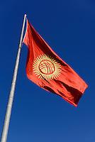 Flagge von Kirgistan, Asien<br /> Flag of Kirgistan, Asia