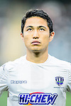 Auckland City Defender Daewook Kim during the Nike Lunar New Year Cup 2017 match between SC Kitchee (HKG) and Auckland City FC (NZL) on January 31, 2017 in Hong Kong, Hong Kong. Photo by Marcio Rodrigo Machado / Power Sport Images