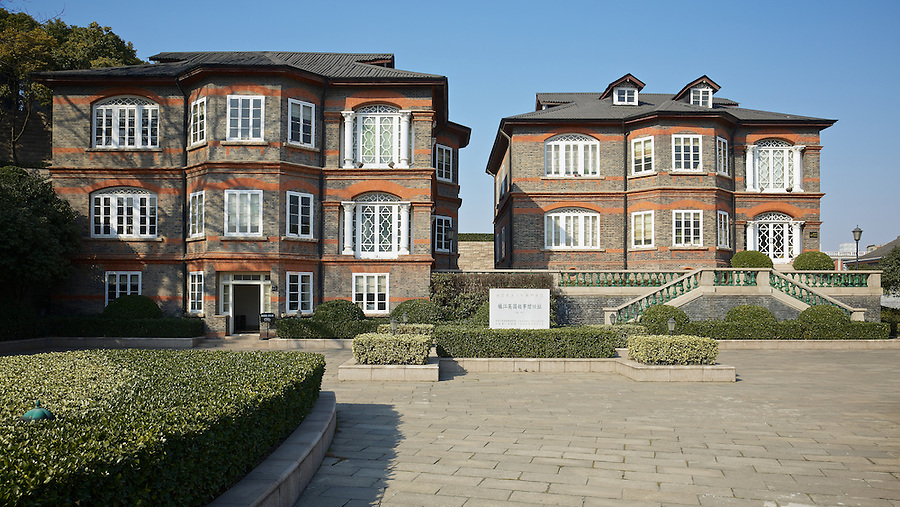 Both Properties Belonged To The Southern Baptist Convention And Are Just Below HBMC, Zhenjiang (Chinkiang).