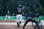 #19 Himeno Mayu of Japan bats during the BFA Women's Baseball Asian Cup match between Pakistan and Japan at Sai Tso Wan Recreation Ground on September 4, 2017 in Hong Kong. Photo by Marcio Rodrigo Machado / Power Sport Images