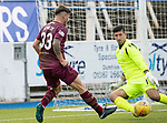 Queen of the South v St Johnstone…18.08.18…  Palmerston    BetFred Cup<br />Matty Kennedy is denied by Alan Martin<br />Picture by Graeme Hart. <br />Copyright Perthshire Picture Agency<br />Tel: 01738 623350  Mobile: 07990 594431