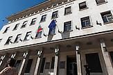 Die Bulgarische Nationalbank (Balgarska Narodna Banka), die Zentralbank von Bulgarien mit Sitz in Sofia.
