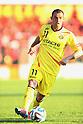 J.League D1 2014 : Kashiwa Reysol 0-1 Nagoya Grampus
