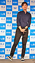 """Kim Kyu-Jong of SS501 attends press conference for """"Draw the Line"""" in Tokyo"""