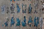 Decorated wall, Kunming, China
