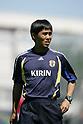 Hajime Moriyasu to take over as coach of Japan national football team