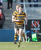 SCF2016 - RBAI vs Campbell College | Thursday 17th March 2016<br /> <br /> Conor Field leads out the RBAI team during the Ulster Schools Cup Final between RBAI and Campbell College at Kingspan Stadium, Ravenhill Park, Belfast, Northern Ireland. Photo credit: John Dickson / DICKSONDIGITAL