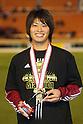 The 61st All Japan University Football Championship - Final match