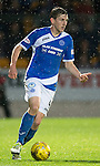 St Johnstone v Hearts…10.08.16..  McDiarmid Park…BetFred Cup<br />Blair Alston<br />Picture by Graeme Hart.<br />Copyright Perthshire Picture Agency<br />Tel: 01738 623350  Mobile: 07990 594431