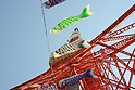Tokyo Tower decorated with Koinobori on the Children's Day