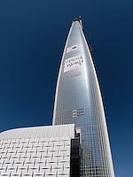 Lotte World Tower in Seoul, Südkorea, Asien<br /> Lotte World Tower in Seoul, South Korea, Asia
