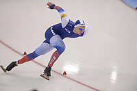 SPEEDSKATING: SALT LAKE CITY: Utah Olympic Oval, 09-03-2019, ISU World Cup Finals, 500m Men, Pavel Kulizhnikov (RUS), ©Martin de Jong
