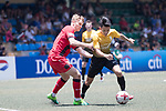 Bayer Leverkusen (in red) vs Singapore Cricket Club (in yellow), during their Main Tournament match, part of the HKFC Citi Soccer Sevens 2017 on 27 May 2017 at the Hong Kong Football Club, Hong Kong, China. Photo by Chris Wong / Power Sport Images