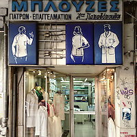 A shop, still in business,1 selling doctor's uniforms on Egnatia Street.