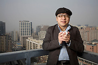 Lo Tseping, Head of Greenpeace China, photographed in Beijing, China on 25 February, 2008.