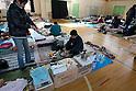 Japan Earthquake - Devastation