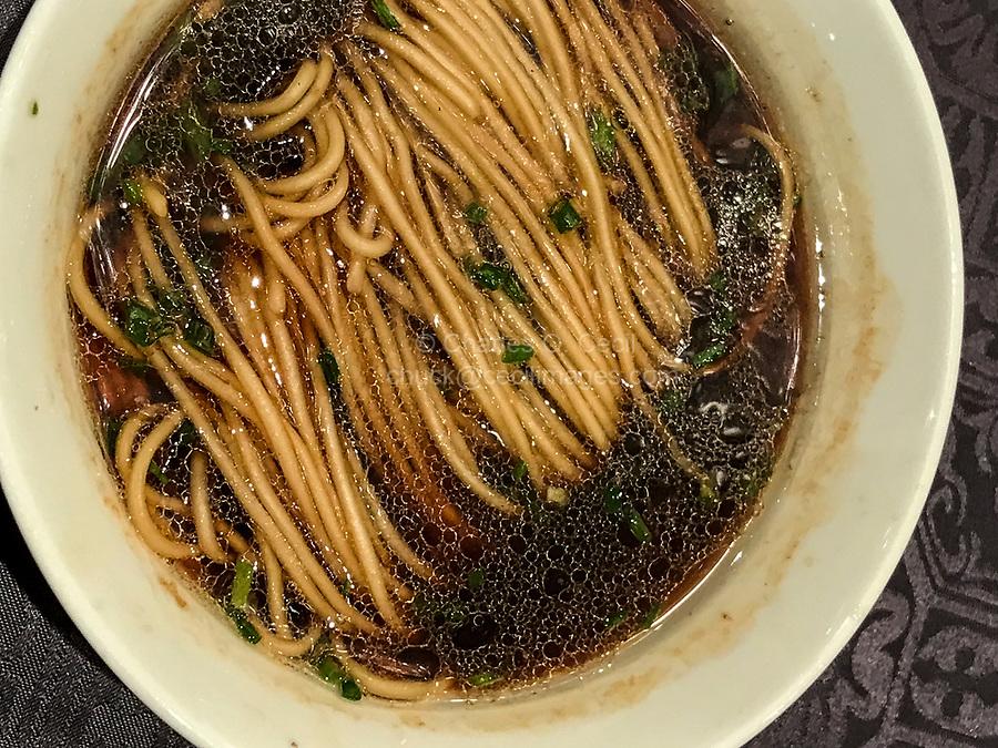 Nanjing, Jiangsu, China.  Noodle Soup.