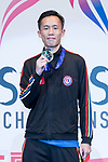 Yeung Wai Lun of Hong Kong poses for photo with his gold metal at the prize presentation of the male muay 51KG division weight bout during the East Asian Muaythai Championships 2017 at the Queen Elizabeth Stadium on 13 August 2017, in Hong Kong, China. Photo by Yu Chun Christopher Wong / Power Sport Images