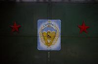 The gate of the V Scorpion Russian border guard at Kurgan-T'ube casern
