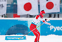 PyeongChang 2018 Paralympics: Biathlon: Men's 15 km Standing