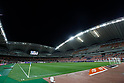 Soccer: KIRIN Challenge Cup 2018: Japan vs Panama