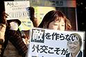 Vigil for Kenji Goto