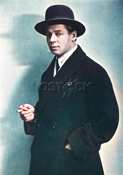 Сергей Александрович Есенин (1895–1925) - российский поэт.  1925 год.<br /> <br /> Sergei Yesenin (1895–1925) - russian poet. Portrait. 1925.<br /> State Museum A.S. Pushkin, Moscow.