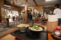 Udon, and the comfortable, casual restaurant at Yamauchi.